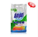 超能天然皂粉/洗衣粉1.6kg青柠西柚 馨香柔软 批发 零售包邮