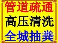 东莞清洁公司 塘厦化粪池清理公司 凤岗疏通公司