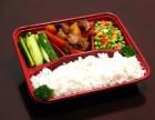 安庆团体餐中式快餐集体用餐会议商务餐订餐配送旅游订餐