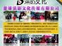 滇壹广告传媒策划中心