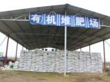 白水红富士垄泉 80 白水县凤翔科苑苹果专业合作社