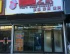 锦州加盟店汉堡,0经验创业,总部全扶持