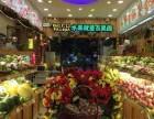 淄博百果园怎么加盟,百果园加盟费多少钱,百果园网红水果店