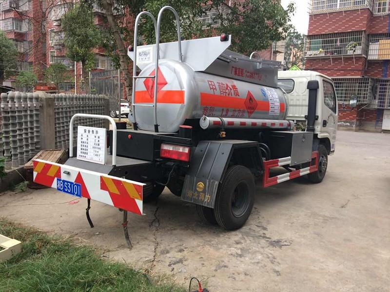 湖南易燃液体罐式运输车价格是多少