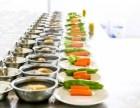 厨师培训学校烹饪培训学校鲁菜培训学校八大菜系培训学校