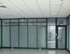 专业玻璃隔断免费上门测量设计安装