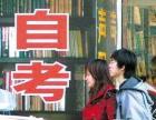 台州三门自考报名是什么时候