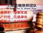 宝山房产分割律师/闸北房产继承律师/宝山律师