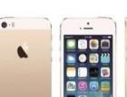 衡阳最高价回收金色苹果5S、苹果6、6S、6P