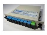 电信1分8插片式光盒式18 PLC光纤分路器分光器1分8华为中兴