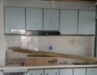 专业橱柜门吊柜整体装饰