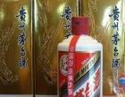 专业生产销售:高仿茅台,高仿五粮液,高国窖1573
