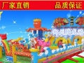 充气蹦蹦床 水上乐园 大气包造型多样、玩法丰富深受儿童喜爱