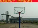 广东江门给力体育器材篮球架生产直销制造工厂