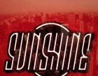 肇庆 sunshine bar