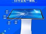 深圳信利来光电智能终端机生产厂家 一站式服务