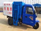 农用三轮挂桶垃圾车生产厂家价格是多少