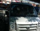 广州牌,出租微货车,不带司机