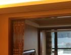南京周边翠屏水晶蓝湾 1室1厅52平米 豪华装修 押一付三