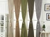 窗帘布艺定做家庭窗帘办公室窗帘遮光帘定做免费上门