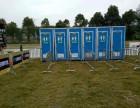 潮州移动厕所租赁 厂家直销简易厕所 工地厕所