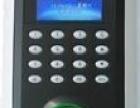 郑州修电子锁 感应门锁 维修安装指纹打卡锁|磁力锁