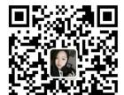 学前教育、汉语言文学