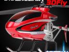 儿童玩具礼物 超长遥控距离 超耐摔合金充电遥控飞机 直升机模型