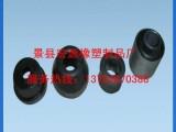 耐高温硅橡胶套 保护套 过线套 硅橡胶制品