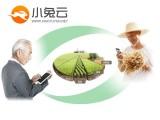南宁软件定制智慧农业商城系统定制价格