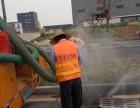 海门市市政管道清洗 抽粪下水道清淤 清理化粪池