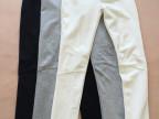 2015春新款 韩国外贸原单 CODES COMBINE打底裤 女式 韩版小脚裤