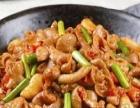 四川干锅香锅在昆明哪里可以学