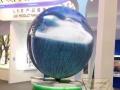液晶拼接屏 广告机 LED 大屏电视机安装及租赁