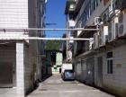出租厂房地址在龙虎山路上李(铁路疗养院对面)