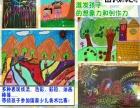 儿童创意,素描,色彩,艺考集训,油画,巴洛克美术