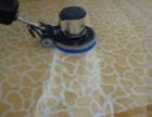 大理石翻新养护 清洗羊毛地毯 高档布艺沙发 瓷砖美缝