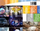潮州舞台灯光音响互动视频秀VR设备微信签到金粉画