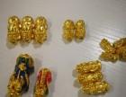 (喜赚奢交所)回收抵押黄金名包名表 奢侈品