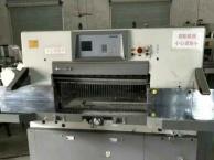 专业购销二手印刷设备,切纸机,压痕机,烫金机