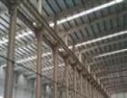 河北出售二手钢结构-出售二手钢结构-邢台市邢台县出售二手钢