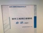 日语 高等数学 c语言 嵌入式