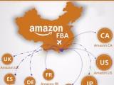 美国专线物流,美国FBA头程物流,美国双清到门服务商富皇美运