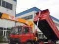 二手徐工6.3吨自卸随车吊处理 另有新车出售