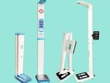 身高体重测试仪器 身高体重测量仪厂家直销