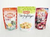 潍坊优良的食品包装袋推荐M折袋子优质厂家