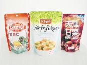 潍坊价廉物美的包装袋【供应】,山东拉链袋生产厂家