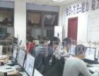 德阳博元电脑培训:德阳哪里有电脑考级培训机构?