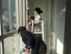 专业打扫家、擦玻璃、油烟机地毯清洗