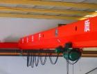 温州起重机维修-温州起重机厂家-温州行车修理